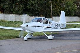 обслуживание легкомоторных самолетов