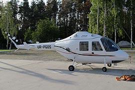 обслуживание легкомоторных вертолетов