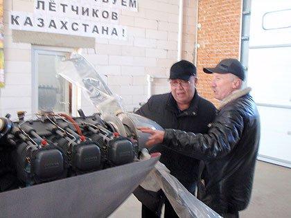 Турлыханов Кайрат посетил ООО Авиационные Технологии Украины