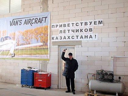 Визит президента Kazakhstan Railways
