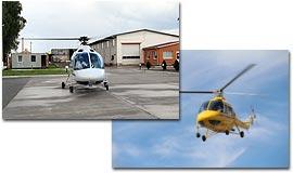летные испытания вертолета серии HUMMINGBIRD 300LS
