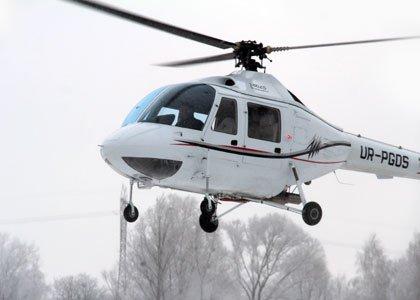 збірний вертоліт