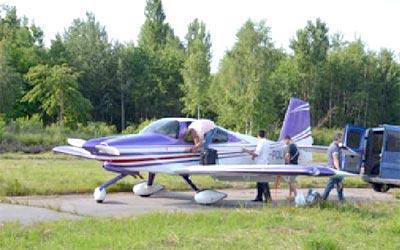 вертолет Hummingbird 300LS