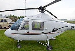 вертолет Hummingbird 300LS купить
