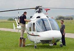 вертолет Hummingbird 300LS продажа