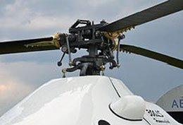 вертолет Hummingbird 300LS заказать