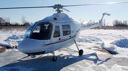 Sikorsky S-52H