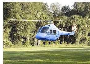 Вертоліт 4 місний купити