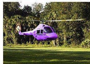 Вертолет пассажирский цена