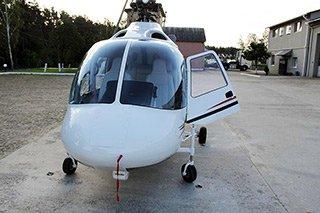 Мини вертолет купить
