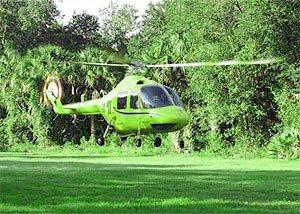 Вертолет купить настоящий цена