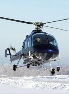 Вертолет Колибри