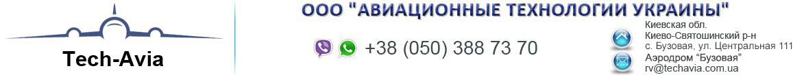 shapka_ua2.jpg